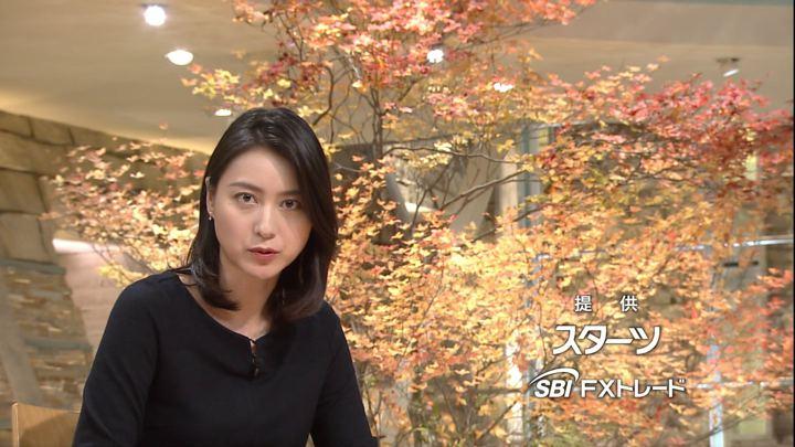 2017年11月08日小川彩佳の画像27枚目