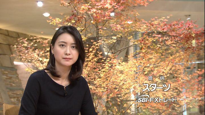 2017年11月08日小川彩佳の画像28枚目