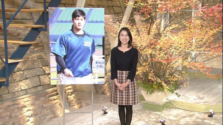 2017年11月08日小川彩佳の画像35枚目