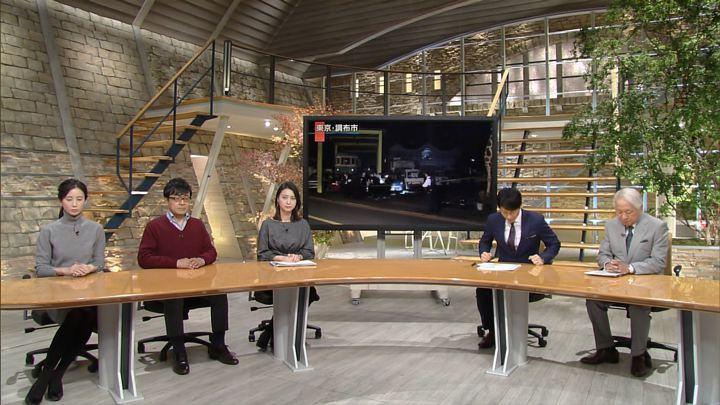 2017年11月09日小川彩佳の画像01枚目