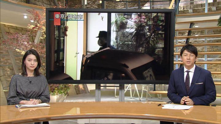 2017年11月09日小川彩佳の画像02枚目