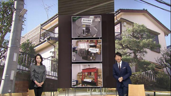 2017年11月09日小川彩佳の画像08枚目