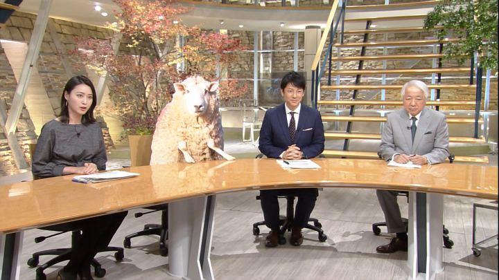 2017年11月09日小川彩佳の画像16枚目