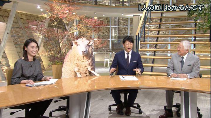 2017年11月09日小川彩佳の画像18枚目