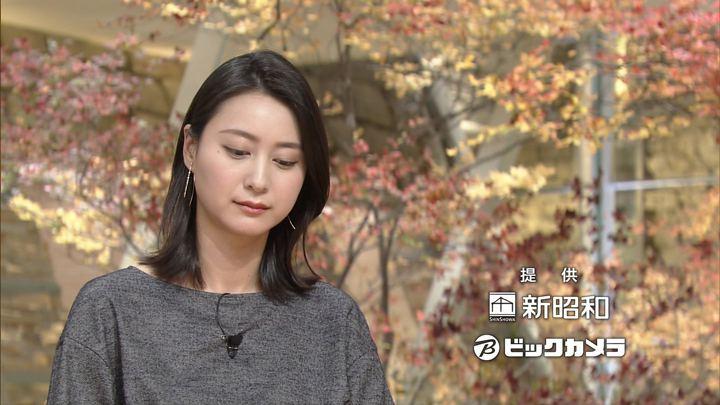 2017年11月09日小川彩佳の画像19枚目