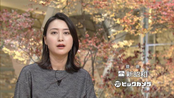 2017年11月09日小川彩佳の画像20枚目