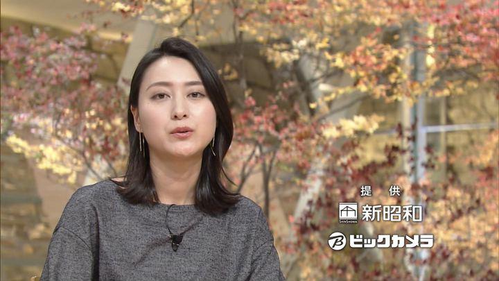 2017年11月09日小川彩佳の画像21枚目