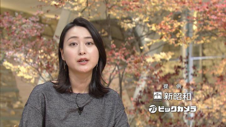 2017年11月09日小川彩佳の画像22枚目