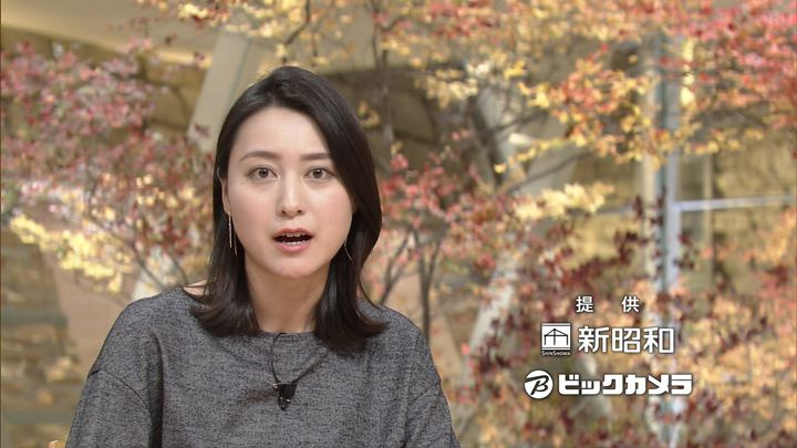 2017年11月09日小川彩佳の画像23枚目