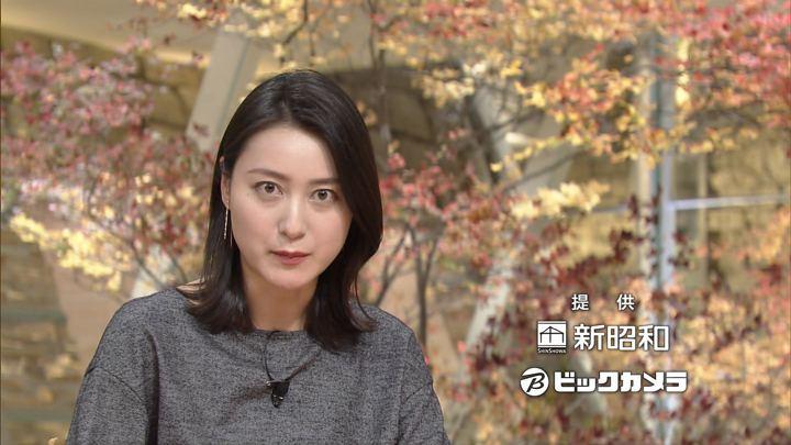 2017年11月09日小川彩佳の画像24枚目