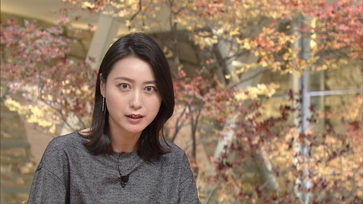 2017年11月09日小川彩佳の画像26枚目