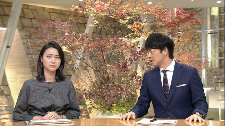 2017年11月09日小川彩佳の画像27枚目