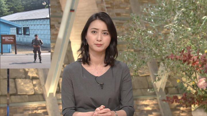 2017年11月13日小川彩佳の画像05枚目