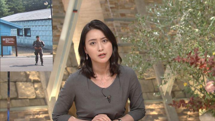 2017年11月13日小川彩佳の画像06枚目