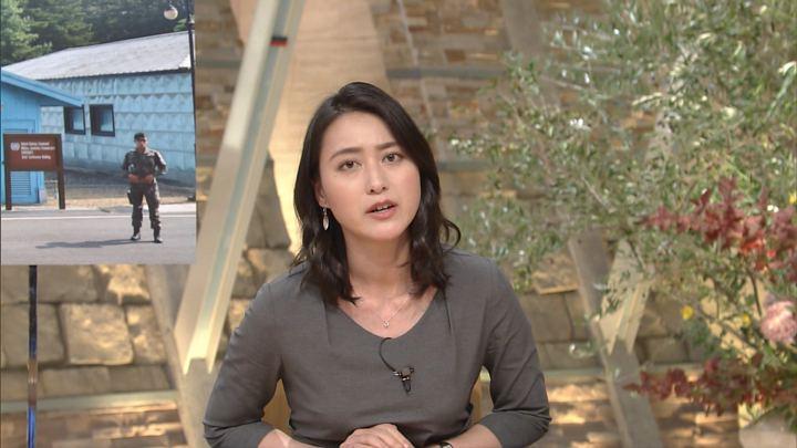 2017年11月13日小川彩佳の画像07枚目