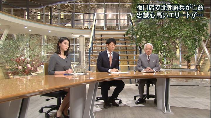2017年11月13日小川彩佳の画像12枚目