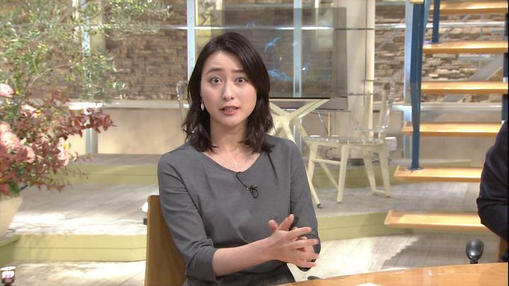 2017年11月13日小川彩佳の画像16枚目