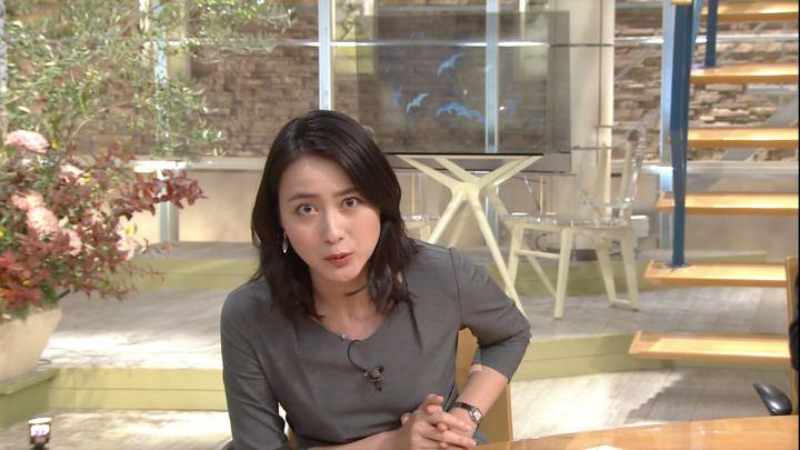 2017年11月13日小川彩佳の画像18枚目