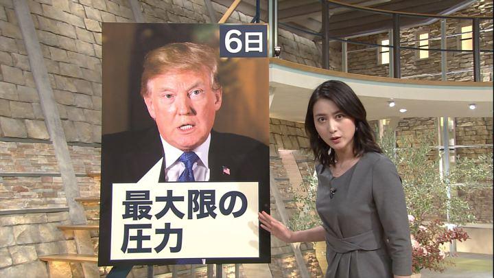 2017年11月13日小川彩佳の画像20枚目