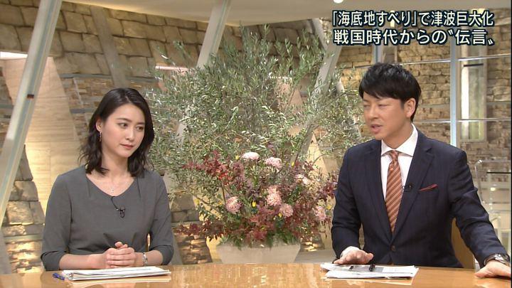 2017年11月13日小川彩佳の画像22枚目