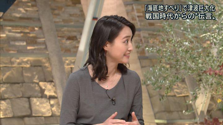 2017年11月13日小川彩佳の画像23枚目