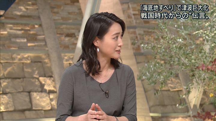 2017年11月13日小川彩佳の画像24枚目