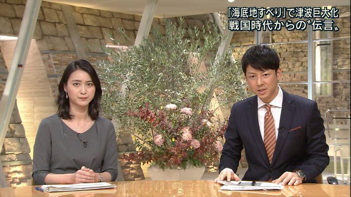 2017年11月13日小川彩佳の画像25枚目