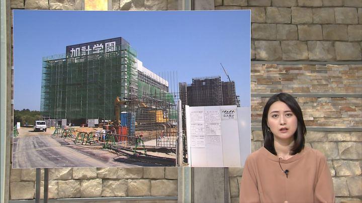 2017年11月14日小川彩佳の画像04枚目