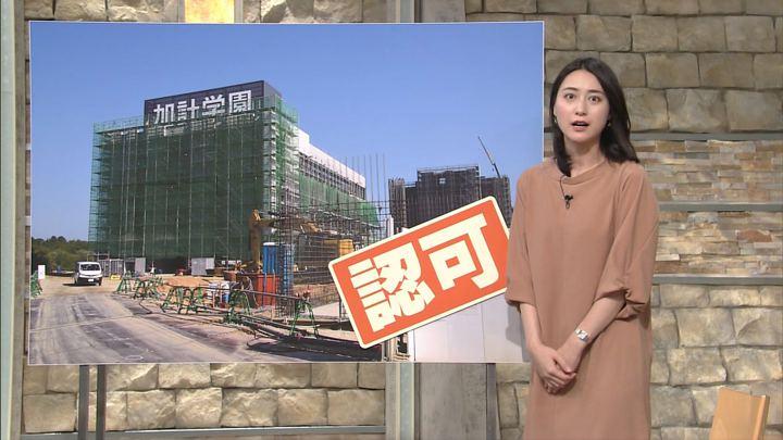 2017年11月14日小川彩佳の画像07枚目