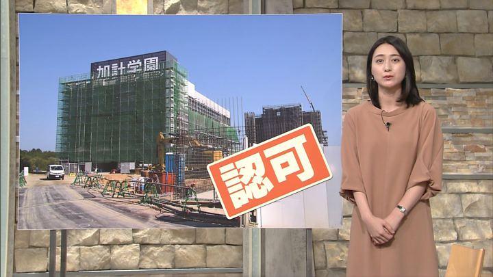 2017年11月14日小川彩佳の画像08枚目