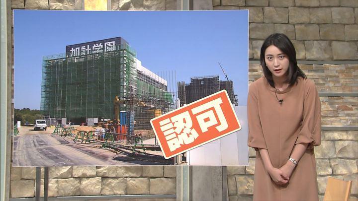 2017年11月14日小川彩佳の画像09枚目