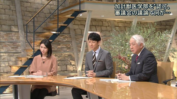2017年11月14日小川彩佳の画像10枚目