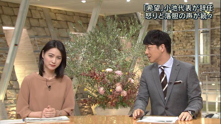 2017年11月14日小川彩佳の画像17枚目