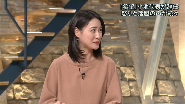 2017年11月14日小川彩佳の画像19枚目