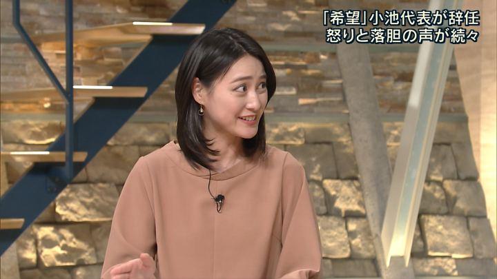 2017年11月14日小川彩佳の画像20枚目
