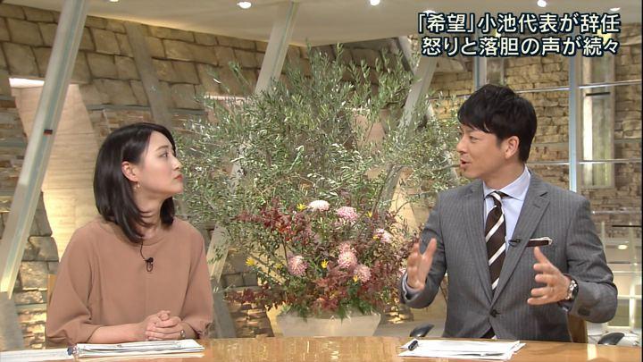 2017年11月14日小川彩佳の画像21枚目