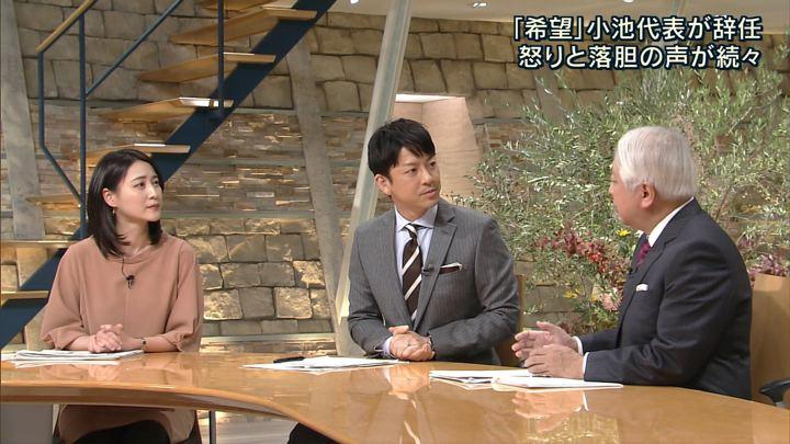 2017年11月14日小川彩佳の画像22枚目