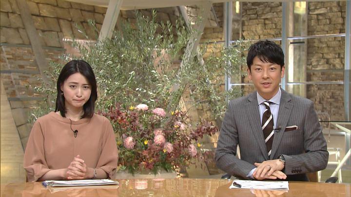 2017年11月14日小川彩佳の画像27枚目