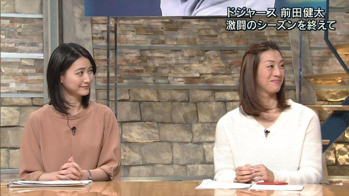 2017年11月14日小川彩佳の画像30枚目