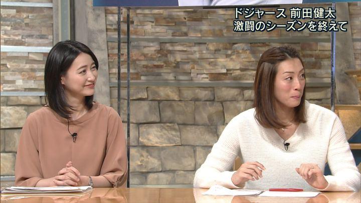 2017年11月14日小川彩佳の画像32枚目