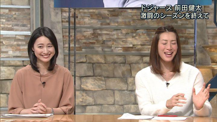 2017年11月14日小川彩佳の画像33枚目