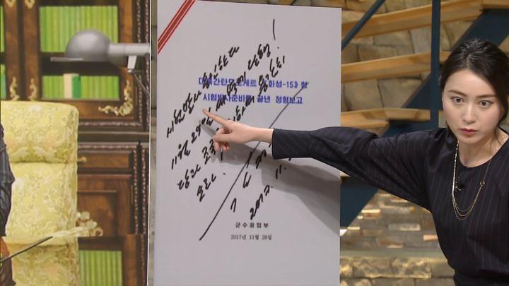 2017年11月29日小川彩佳の画像06枚目