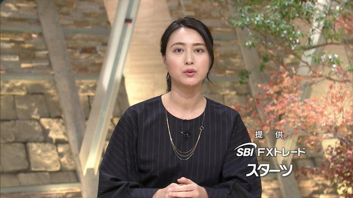 2017年11月29日小川彩佳の画像09枚目