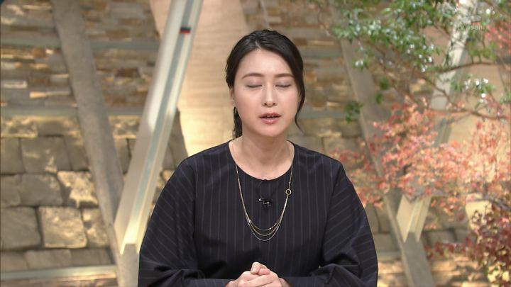 2017年11月29日小川彩佳の画像10枚目