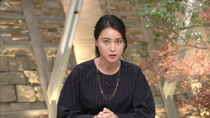 2017年11月29日小川彩佳の画像11枚目