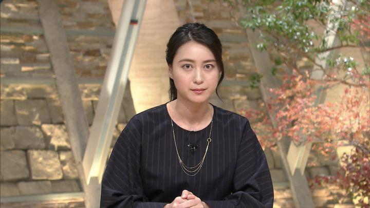 2017年11月29日小川彩佳の画像12枚目