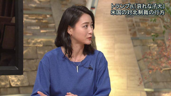 2017年11月30日小川彩佳の画像05枚目
