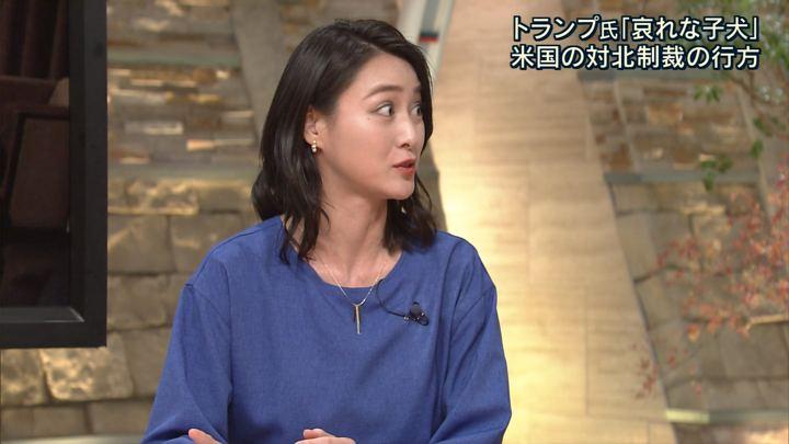 2017年11月30日小川彩佳の画像06枚目