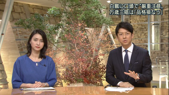 2017年11月30日小川彩佳の画像11枚目