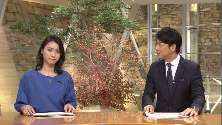 2017年11月30日小川彩佳の画像28枚目
